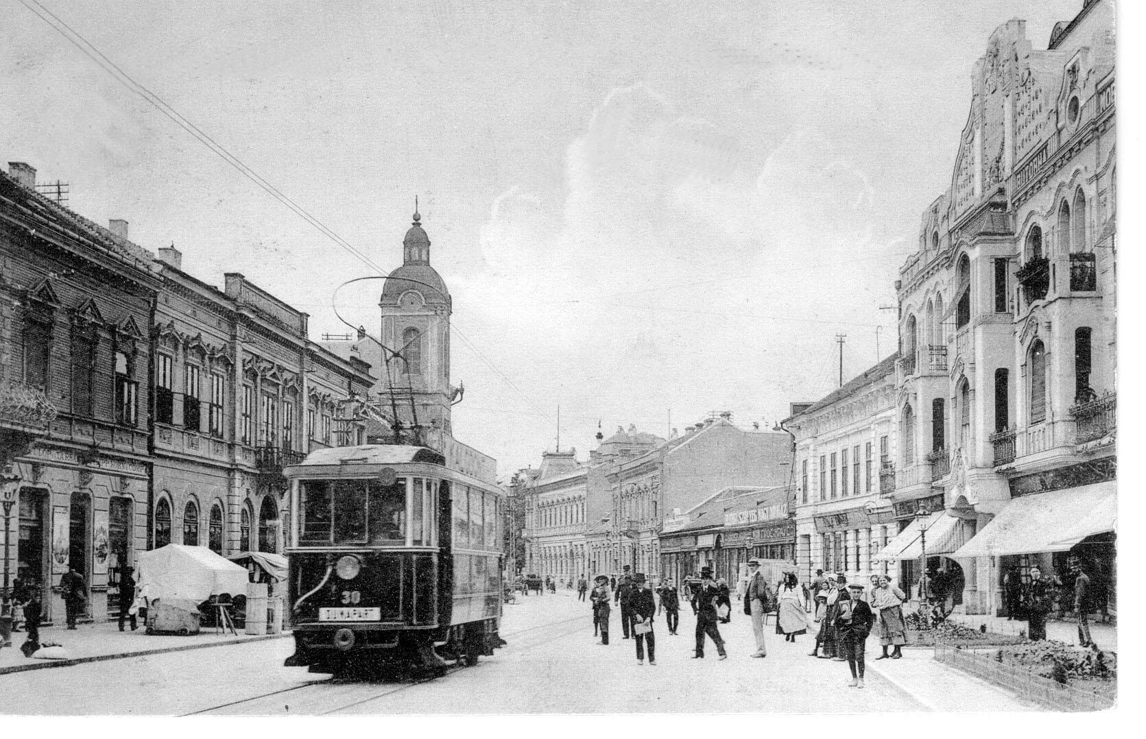 Vremeplov Istorija Novog Sada ulica Kralja Aleksandra
