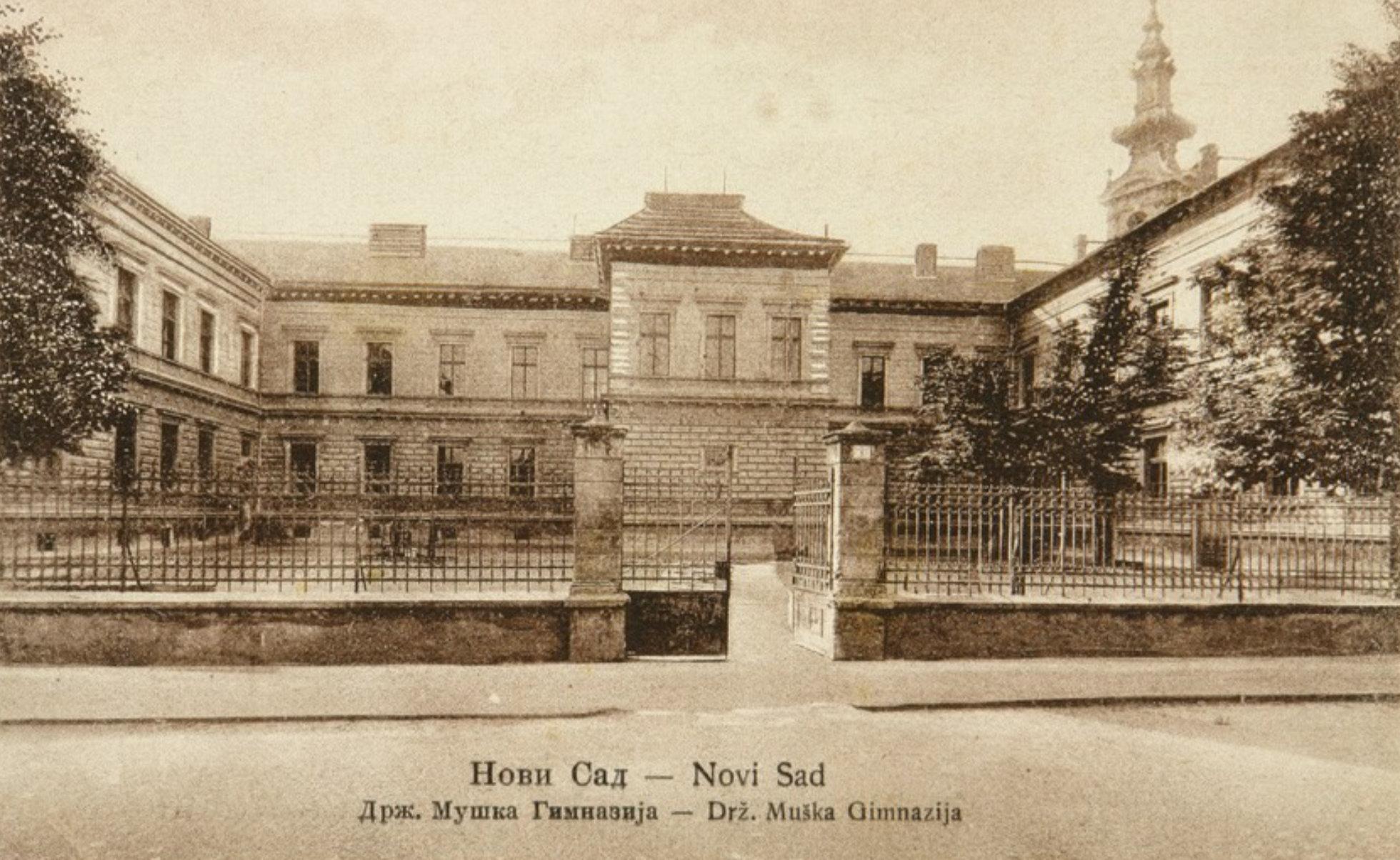 Jovina gimnazija